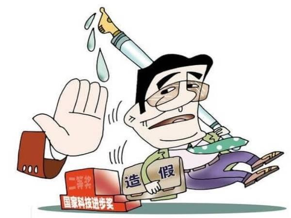 中国知网查重是什么意思