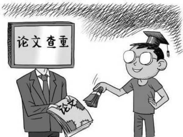 读秀和知网查重哪个高