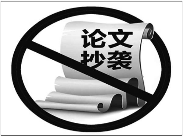 中国知网查重指标