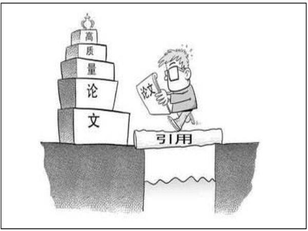 中国知网查重漏洞大